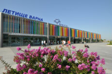 Varna airport hotels