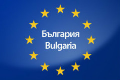 Is bulgaria in the EU