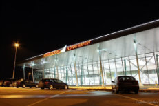 Plovdiv airport hotels